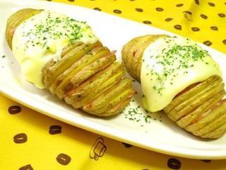 チーズソースのハッセルバックポテト.jpg
